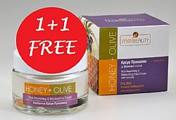 WEB OFFER 1+1 Face Cream H&O with Royal Jelly, BIO honey and BIO olive oil 50ml